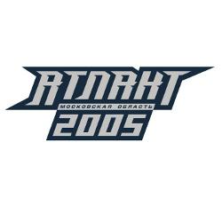 Атлант (Мытищи)-05