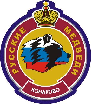 Русские медведи (Конаково)-05