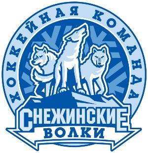 Снежинские волки (Снежинск)-04