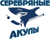 Серебряные акулы-2-04