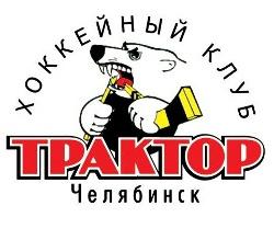 Трактор (Челябинск)-2