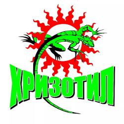 Хризотил-06 (Асбест)