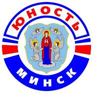 Юность-07 (Беларусь)