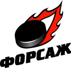 Форсаж-08 (Липецк)