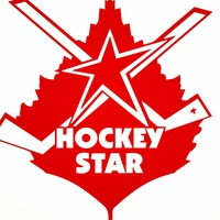 Hockey star (U-10)