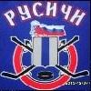 Русичи-06 (Таруса)