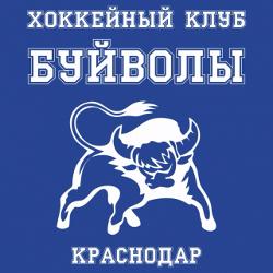СШФККиХ Буйволы-05 (Краснодар)