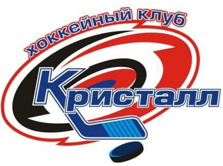 Кристалл-08 (Донецк)