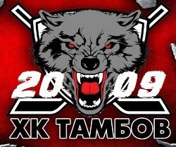 Тамбов-09 (Тамбов)